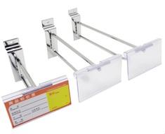 Spacewall āķis 20cm ar cenu turētāju